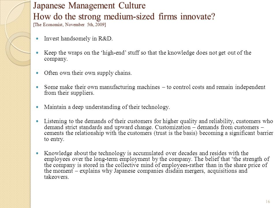 Japanese Management Culture How do the strong medium-sized firms innovate [The Economist, November 5th, 2009]